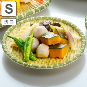 竹風 浅皿