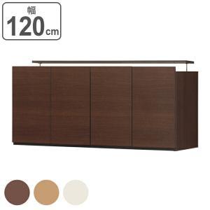 大容量収納でリビングをすっきりまとめる壁面収納シリーズの上置き台幅120cmです。シリーズを組み合わ...