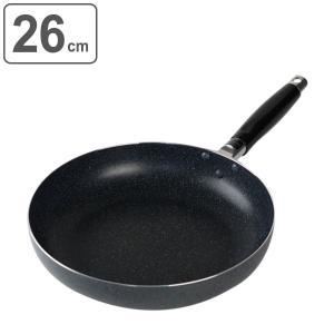 2〜4人分の料理に最適!日本で最も多くの家庭で使われているサイズ26cmのフライパンです。内面はこび...