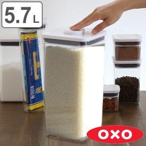 OXO オクソー ポップコンテナ2 ビッグスクエア トール 5.7L ( 保存容器 密閉 プラスチック )|livingut
