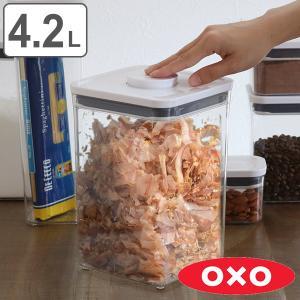 OXO オクソー ポップコンテナ2 ビッグスクエア ミディアム 4.2L ( 保存容器 密閉 プラスチック )|livingut