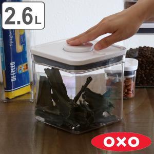 OXO オクソー ポップコンテナ2 ビッグスクエア ショート 2.6L ( 保存容器 密閉 プラスチック )|livingut