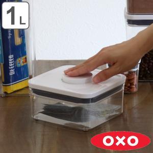 OXO オクソー ポップコンテナ2 ビッグスクエア ミニ 1.0L ( 保存容器 密閉 プラスチック )|livingut