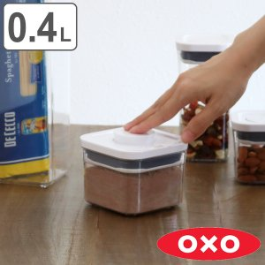 OXO オクソー ポップコンテナ2 スモールスクエア ミニ 0.4L ( 保存容器 密閉 プラスチック )|livingut