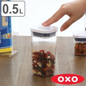 OXO オクソー ポップコンテナ2 ミニスクエア ショート 0.5L ( 保存容器 密閉 プラスチック )|livingut