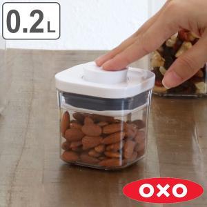 OXO オクソー ポップコンテナ2 ミニスクエア ミニ 0.2L ( 保存容器 密閉 プラスチック )|livingut