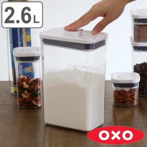 OXO オクソー ポップコンテナ2 レクタングル ミディアム 2.6L ( 保存容器 密閉 プラスチック )|livingut