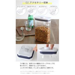 OXO オクソー ポップコンテナ2 レクタングル ミディアム 2.6L ( 保存容器 密閉 プラスチック )|livingut|08