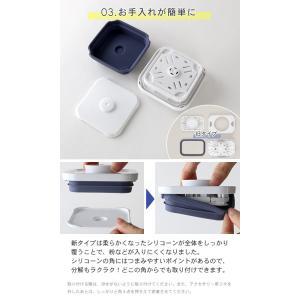 OXO オクソー ポップコンテナ2 レクタングル ミディアム 2.6L ( 保存容器 密閉 プラスチック )|livingut|09