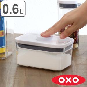 OXO オクソー ポップコンテナ2 レクタングル ミニ 0.6L ( 保存容器 密閉 プラスチック )|livingut