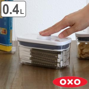 OXO オクソー ポップコンテナ2 スリムレクタングル ミニ 0.4L ( 保存容器 密閉 プラスチック )|livingut
