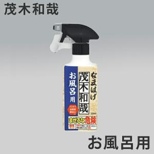 本商品はバスタブ・浴室床・排水口などの皮脂汚れ・水アカ・石鹸カスを根こそぎ落とすのに最適です。普通の...