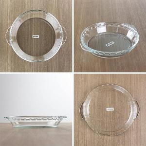 グラタン皿 大皿 26cm パイレックス Pyrex 丸 耐熱ガラス オーブンウェア ディッシュ 皿 食器 ( 耐熱 ガラス 大 丸型 ラザニア グラタン 製菓 )|livingut|03