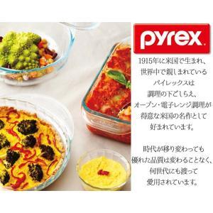 グラタン皿 大皿 26cm パイレックス Pyrex 丸 耐熱ガラス オーブンウェア ディッシュ 皿 食器 ( 耐熱 ガラス 大 丸型 ラザニア グラタン 製菓 )|livingut|07