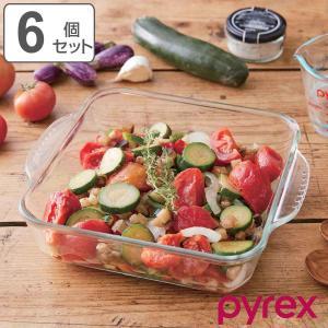 グラタン皿 大皿 26cm パイレックス Pyrex スクエア 耐熱ガラス オーブンウェア ディッシュ 皿 食器 同色6個セット ( 耐熱 ガラス 大 グラタン 製菓 )|livingut
