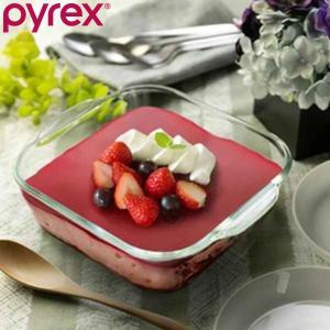 グラタン皿 大皿 21cm パイレックス Pyrex スクエア 耐熱ガラス オーブンウェア ディッシュ 皿 食器 ( 耐熱 ガラス 大 角型 ラザニア グラタン 製菓 )|livingut