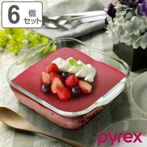グラタン皿 大皿 21cm パイレックス Pyrex スクエア 耐熱ガラス オーブンウェア ディッシュ 皿 食器 同色6個セット ( 耐熱 ガラス 大 グラタン 製菓 )|livingut