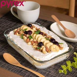 グラタン皿 大皿 26cm パイレックス Pyrex レクタングル 耐熱ガラス オーブンウェア ディ...