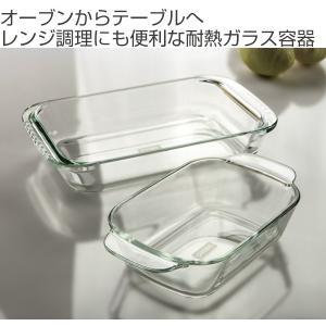 グラタン皿 大皿 26cm パイレックス Pyrex レクタングル 耐熱ガラス オーブンウェア ディッシュ 皿 食器 ( 耐熱 ガラス 大 角型 ラザニア グラタン 製菓 )|livingut|02