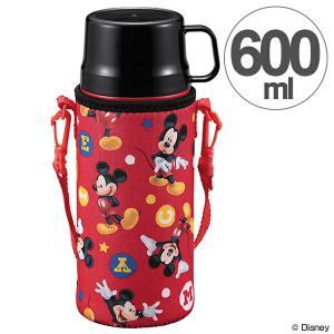 通園、通学におすすめのミッキーのステンレスボトルです。直飲み、コップ飲みができるWAYタイプです。中...