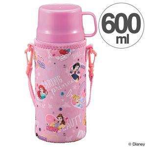 水筒 2WAYキッズボトル 600ml ディズニー ディズニープリンセス コップ付き 直飲み キャラクター ( 子供用 ステンレス 保温 保冷 ) livingut