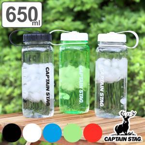 水筒 ウォーターボトル 650ml ライス目盛り付 プラスチック製 キャプテンスタッグ ( 直飲み スポーツボトル プラスチック )|livingut