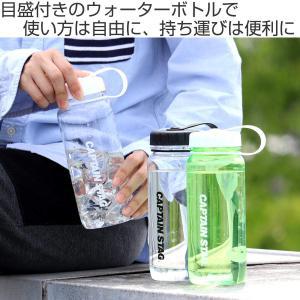 水筒 ウォーターボトル 650ml ライス目盛り付 プラスチック製 キャプテンスタッグ ( 直飲み スポーツボトル プラスチック )|livingut|02