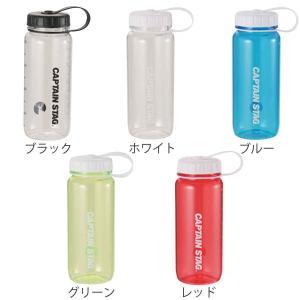 水筒 ウォーターボトル 650ml ライス目盛り付 プラスチック製 キャプテンスタッグ ( 直飲み スポーツボトル プラスチック )|livingut|03