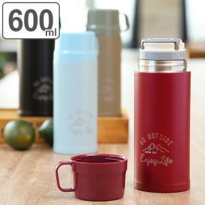 水筒 キャプテンスタッグ マグボトル 直飲み コップ付き 2WAY ステンレスボトル モンテ 600ml ( 保温 保冷 ステンレス 真空二重構造 コップ )|livingut
