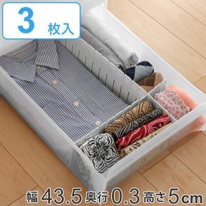 仕切り板 エリアパーティション 高さ5cm 3枚入 白 H50 日本製 タイガークラウン ( 引き出し 収納 小物 整理 仕切り 衣類 下着 靴下 ) livingut