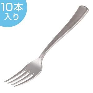 プラスチック製のフォーク10本入りです。ステンレスのような見た目で料理を美味しく引き立てます。使い捨...
