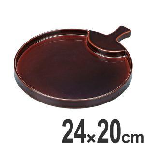 盛器 木製 8寸 うちわ盛皿 溜漆塗 漆塗 越前漆器 盛込台 盛皿 盛り皿 皿 食器 業務用 ( お皿 天皿 八寸 盆 付出皿 前菜皿 器 うつわ 和食器 ) livingut