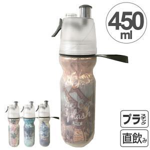 水筒 ドゥッシェ ウォーター スプレーボトル 霧吹き 2WAY 450ml ( アイデアグッズ マグボトル おしゃれ ) livingut