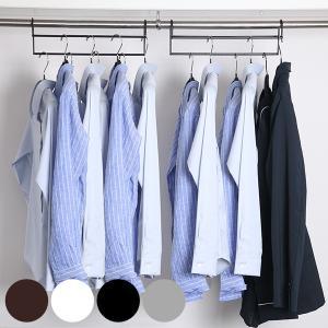 ハンガーバーに掛けるだけで、収納力が1.5倍になる便利なハンガーです。衣類を段違いに収納できるので、...