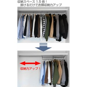 ハンガー 衣類収納アップハンガー 2本組 ( ...の詳細画像1