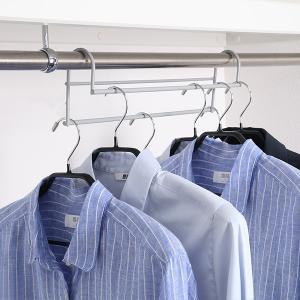ハンガー 衣類収納アップハンガー 2本組 ( 収納 衣類ハンガー ハンガーラック コート収納 段違い ) livingut 13