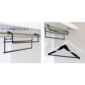 ハンガー 衣類収納アップハンガー 2本組 ( ...の詳細画像4
