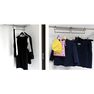 ハンガー 衣類収納アップハンガー 2本組 ( 収納 衣類ハンガー ハンガーラック コート収納 段違い ) livingut 07