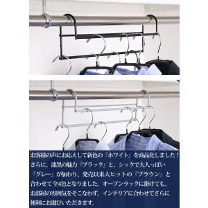 ハンガー 衣類収納アップハンガー 2本組 ( 収納 衣類ハンガー ハンガーラック コート収納 段違い ) livingut 09
