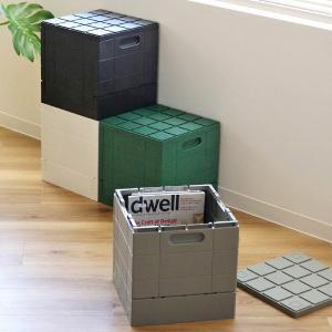 収納ボックス 幅30×奥行30×高さ30cm グリッドコンテナー キューブ フタ付き ( 収納 コンテナ プラスチック製 収納ケース 積み重ね )|livingut