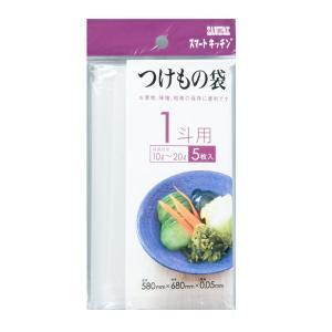 スマートキッチン 漬物袋 1斗用 5枚入り ( 漬け物袋 漬物用袋 つけもの袋 )|livingut