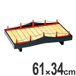 盛器 木製 2尺 渡月盛橋 越前漆器 皿 食器 刺身 お造り 盛り皿 業務用 ( 盛り込み 盛り器 器 お皿 角皿 長方形 盛皿 )|livingut