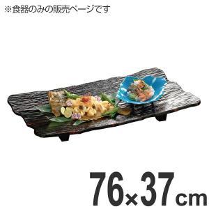 盛器 木製 2尺5寸 東尋坊盛器 皿 食器 刺身 お造り 食器 盛り皿 業務用 ( 盛り皿 お皿 盆 敷き膳 器 うつわ 和食器 )|livingut
