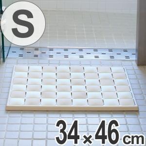 珪藻土マット PORISH プレミアム珪藻土バスマット S 34x46cm ( バスマット 珪藻土バ...
