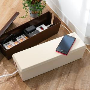 ケーブルボックス タップ 長さ32.5cm 対応 木目調 タップ収納 コード 収納 収納ボックス (...