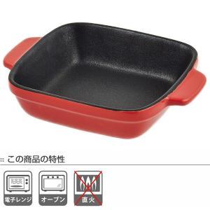 グラタン皿 角型 19cm フッ素加工 皿 プレート 耐熱皿 陶磁器 食器 ( オーブン 電子レンジ 対応 洋食器 耐熱 角皿 )|livingut|05