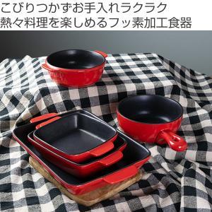 グラタン皿 角型 23cm フッ素加工 皿 プレート 耐熱皿 陶磁器 食器 ( オーブン 電子レンジ 対応 洋食器 耐熱 角皿 )|livingut|02