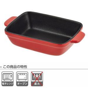 グラタン皿 角型 23cm フッ素加工 皿 プレート 耐熱皿 陶磁器 食器 ( オーブン 電子レンジ 対応 洋食器 耐熱 角皿 )|livingut|05