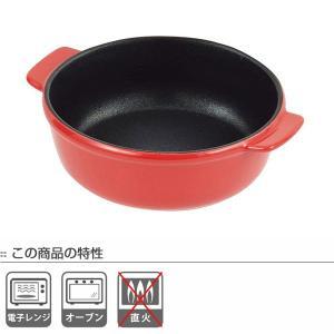 グラタン皿 丸型 18cm フッ素加工 皿 プレート 耐熱皿 陶磁器 食器 ( オーブン 電子レンジ 対応 洋食器 耐熱 丸皿 )|livingut|05
