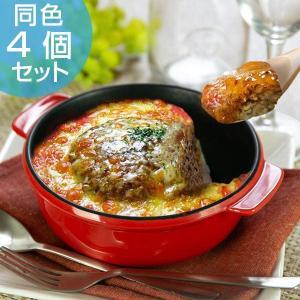 グラタン皿 丸型 18cm フッ素加工 皿 プレート 耐熱皿 陶磁器 食器 同色4個セット ( オーブン 電子レンジ 対応 洋食器 耐熱 丸皿 )|livingut